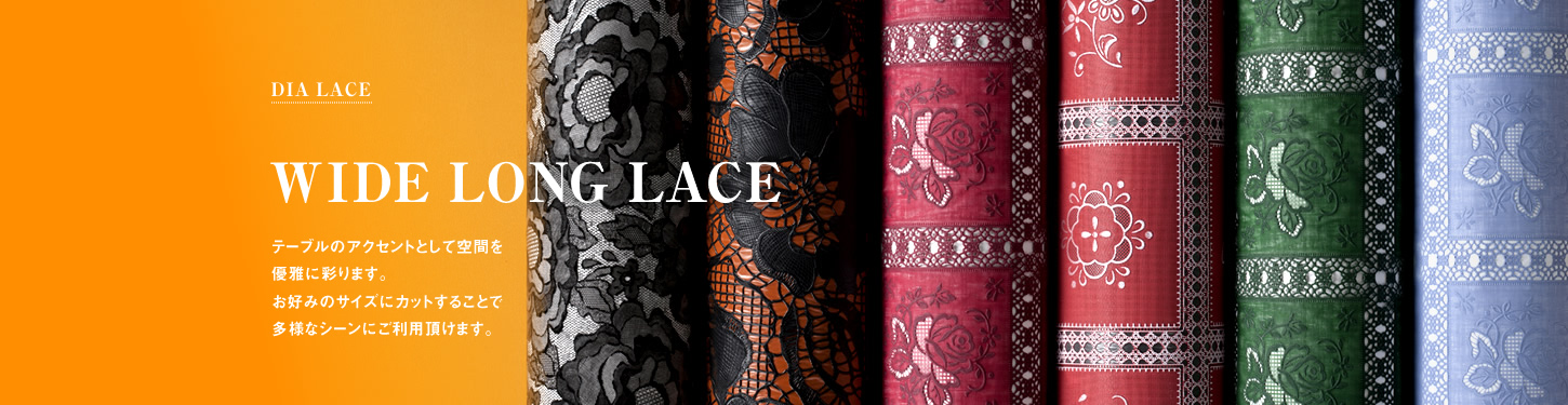 WIDE LONG LACE Make your environment colorful as an accent of table.Use for various scene by cut to your choice of size.